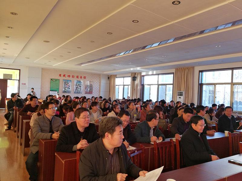 """山东省安丘市""""双线英语""""小学英语阅读教学行为研究课题启动会顺利召开"""