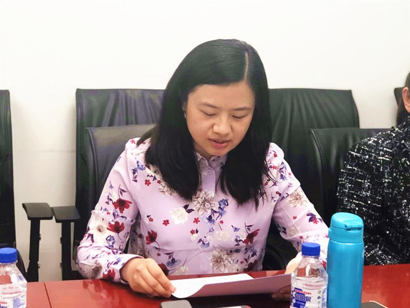 北京华樾慈善基金会第一届理事会第四次会议在京召开