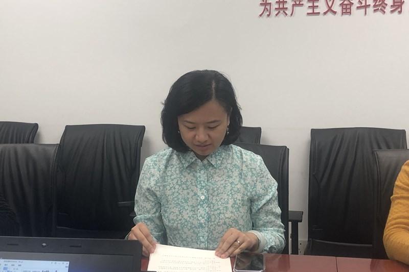 北京华樾慈善基金会第一届理事会第五次会议在京召开