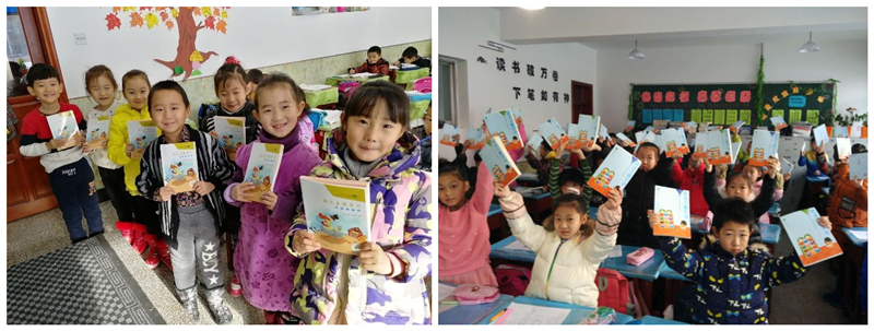 捐赠图书项目